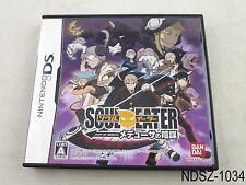 Soul Eater Medusa no Inbou Nintendo DS NDS Japanese Import JP US Seller A