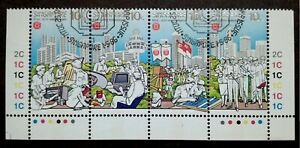 Singapore-1986-NTUC-25th-Anniversary-Complete-Set-Strip-Of-4-4v-Used-4