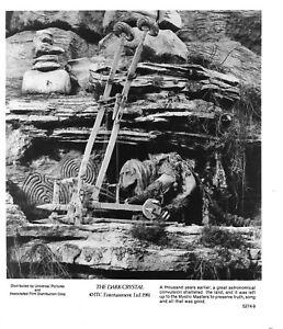 """The Dark Crystal"" UrZah 1981 original still photo 8x10"