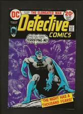 Detective Comics 436 Vf 75 Hi Res Scans