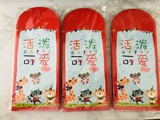 Pack of 10 Deluxe LUCKY MONEY Red Envelopes CHINESE NEW YEAR Hongbao Pack 7x3.5