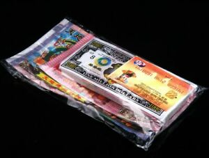 Set-Of-90-Hell-Bank-Notes-China-Ghost-Money-Feng-Shui-10-Different-Notes-HBN08