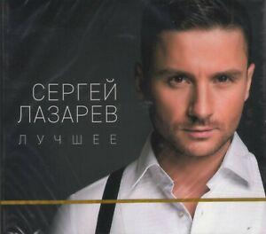 SERGEY-LAZAREV-GREATEST-HITS-2019-Scream-Eurovision-3rd-Place-2CD-Digipak