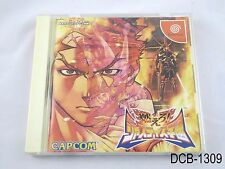 Project Justice Japanese Import Dreamcast Japan Rival Moero Gakuen US Seller B