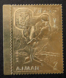 Ajman Yvert Und Tellier Luft-n°23 N cyn17 Briefmarke Saudi / Arabien Senility VerzöGern