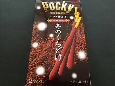 Winter Limited Pocky Cocoa 2 Packs Chocolate Biscuit Glico Chocolates from JAPAN