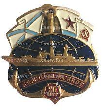 Soviet Navy Naval Fleet Cruiser Admiral Isakov 20 Year 1968 1988 Medal Badge