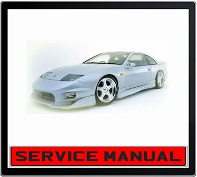 nissan z32 service manual