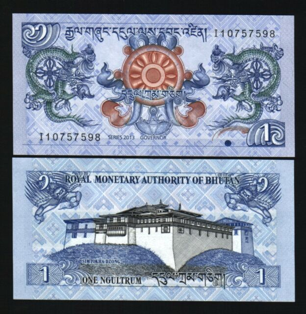 BHUTAN 1 Ngultrum P12 or P27 (ND) 1986 or 2006 or 2013 DRAGON UNC MONEY BANKNOTE