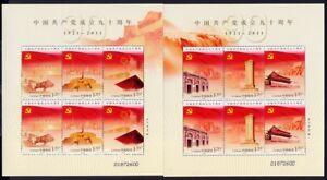 China-PRC-2011-16-90-Jahre-KP-Communist-Party-4265-70-Kleinboegen-Postfrisch-MNH