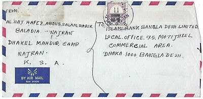 SAUDI ARABIA 1980 NAJRAN ARABIC DATED CANCEL ON AIR MAIL COVER | eBay