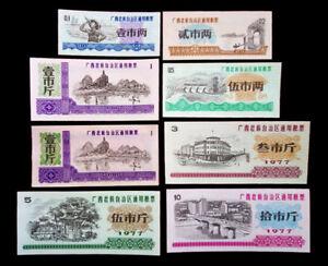 China Guangxi Kwangsi Coupons A Set of 7 Pieces 1973 /& 1977 UNC