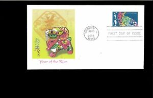 2003-FDC-Year-of-the-Ram-Chicago-IL