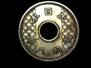 10-sen-1933-Japon-era-Showa-TA5