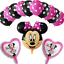 Disney-Mickey-Minnie-Mouse-Birthday-Foil-Latex-Balloons-1st-Birthday-Baby-Shower thumbnail 47