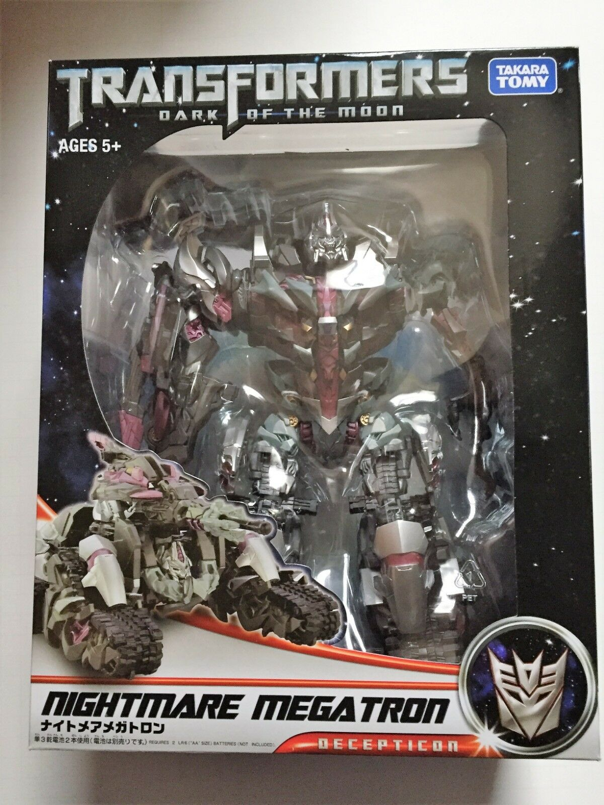 AUTHENTIC Takara Transformers Nightmare Megatron NEW SEALED MINT USA      0200