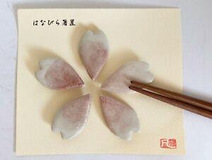 Kyo Kiyomizu yaki Hashioki Japanese chopstick rest SAKURA Cherry petals set of 5