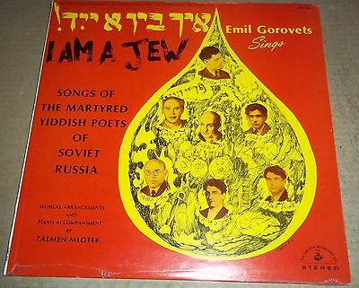 Emil Gorovets I Am A Jew The Greater Recording Co Grc
