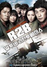 "KOREAN MOVIE ""R2B: Return to Base"" DVD/ENG SUBTITLE/REGION 3/ KOREAN FILM"