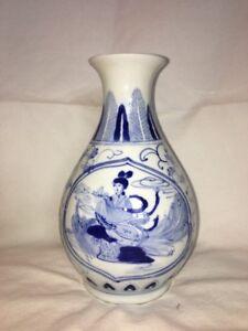 Vintage Antique Chinese Oriental Hand Painted Porcelain Ceramic Pottery Vase