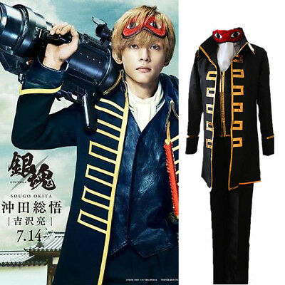 Okita Sougo Costume Gintama Shinsengumi Team Suit Halloween Party Anime Cosplay