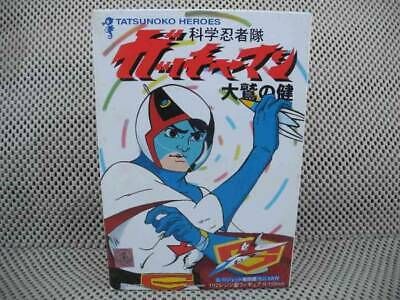 Gatchaman Battle Of The Planets Gallactor Troopers x 3 Zoltar Mark Star Wars