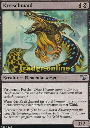 2x Kreischmaul Commander 2015 Magic Shriekmaw