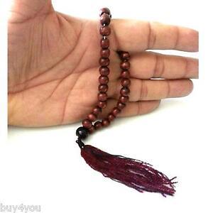 Gebetskette Allah Tasbih Misbaha Islam Gebet Kette Tesbih Tasbeeh Quran Zikr