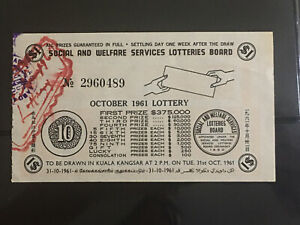 Vintage Lottery Malaysia 1961 October old  used