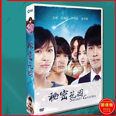 Korean Drama Secret Garden Hd Dvd Disc 1 20 End Boxed Actor Hyun Bin Ha Ji Won Ebay