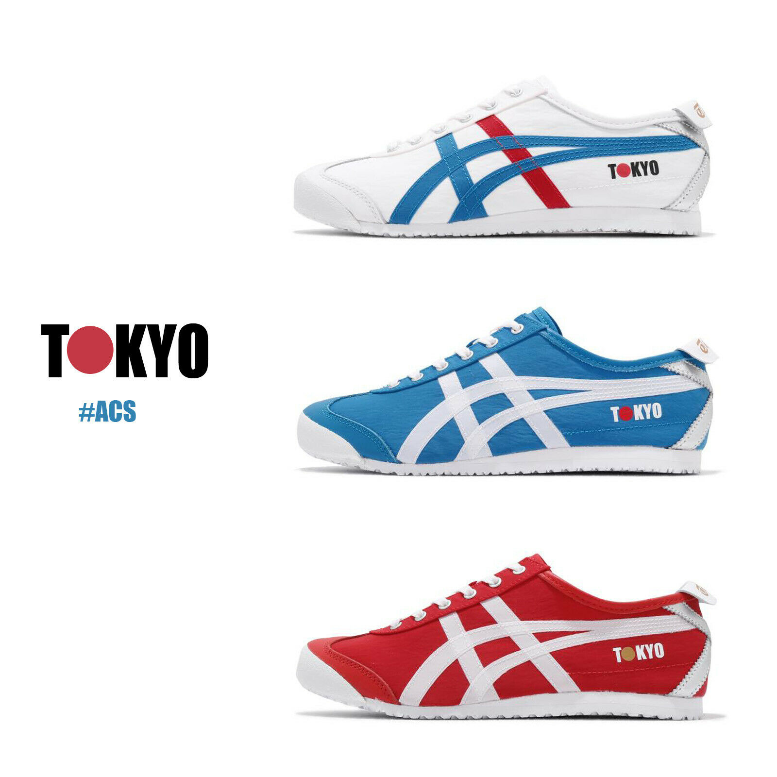 onitsuka tiger mexico 66 dark blue red hoodie