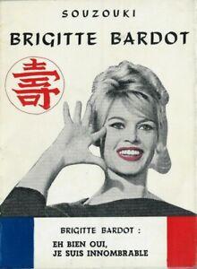RARE-EO-1960-RUYTCHI-SOUZOUKI-JACQUES-STERNBERG-DESSINS-BRIGITTE-BARDOT