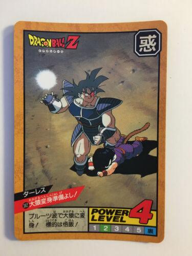 Dragon ball z super battle power level 382