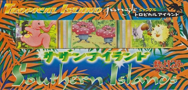 JAPANESE POKEMON SOUTHERN ISLANDS Tropical Island JUNGLE