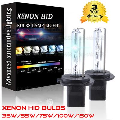 HID Xenon Conversion KIT Bulb HIgh Low Beam Fog Lights 55W 75W 100W 150W 6K 8K