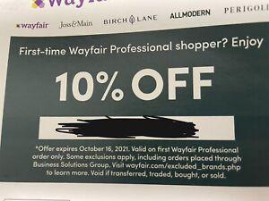 Wayfair 10% Off Coupon - Expires 10/16/2021