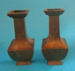 Petite Paire de vase Chinois en Bronze SMALL PAIR BRONZE VASES CHINESE