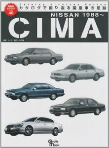 Nissan-Cima-All-Models-Catalog-Archive-Data-Book