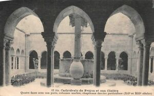 cathedral-Frejus-and-sound-cloister-12TH-and-XIII
