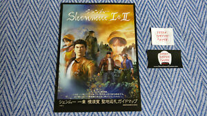 Genuine-Shenmue-1-and-2-Guide-Map-Sega-Japanese-Version-PS4-XBOX-STEAM-PC