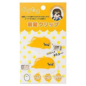 Sanrio GUDETAMA egg Hanko stand kawaii cute Free shipping New ZJP