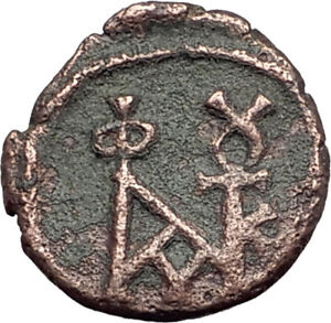 JUSTIN-II-565AD-Pentanummium-of-Cyzicus-Authentic-Ancient-Byzantine-Coin-i65026