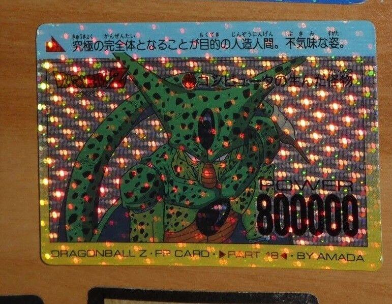DRAGON BALL Z GT DBZ PP AMADA CARDDASS CARD PRISM CARTE 760 VERSION LIGNE JAPAN