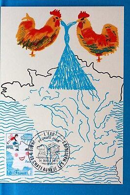 Briefmarken Kompetent Das Wasser Durch Virginie Wird Wissen Frankreich Cpa Postkarte Maximum Yt 2125 C Europa