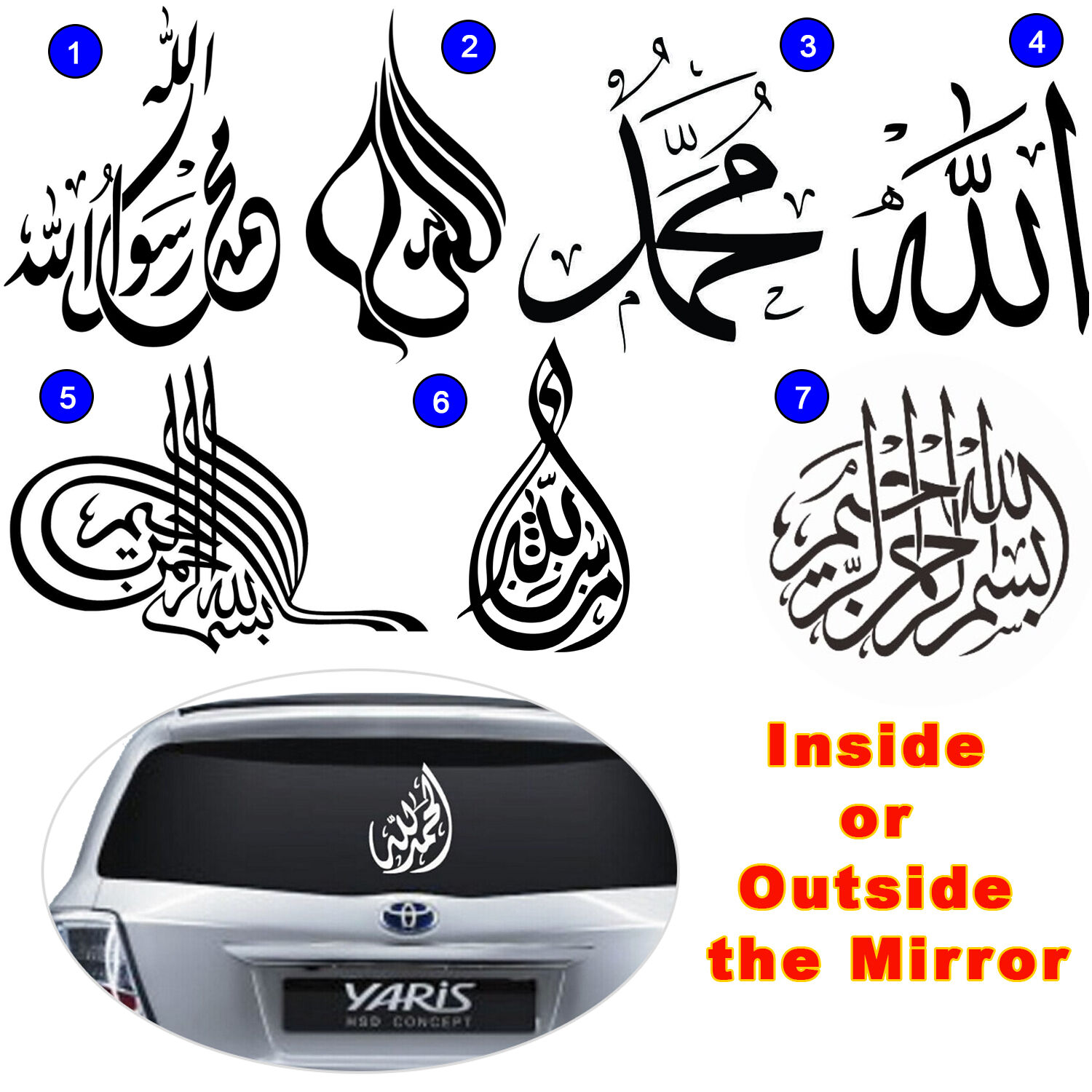 Fancy islamic car mirror hanging decoration allah name for Allah names decoration