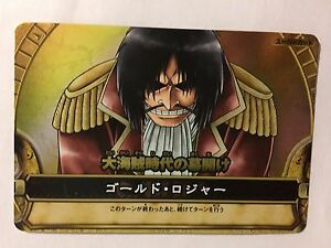 One Piece Onepy Berry Match Part 7 S026 Sr Swxcflr8-07183332-905061085