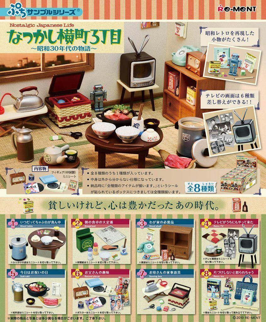 04 19 re-ment Miniatura Años 30 nostálgico japonés vida Completo Conjunto de 8 piezas