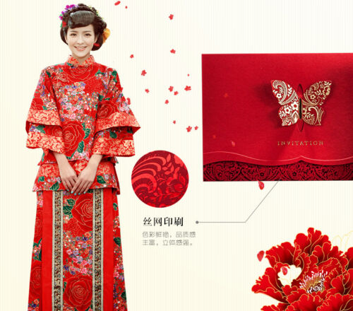 Chinese Style Red Laser Cut Butterfly Wedding Invitation Card Kit DIY