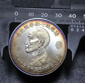 outlet USA Chinese antique coin from Japanese antique market C142 ...