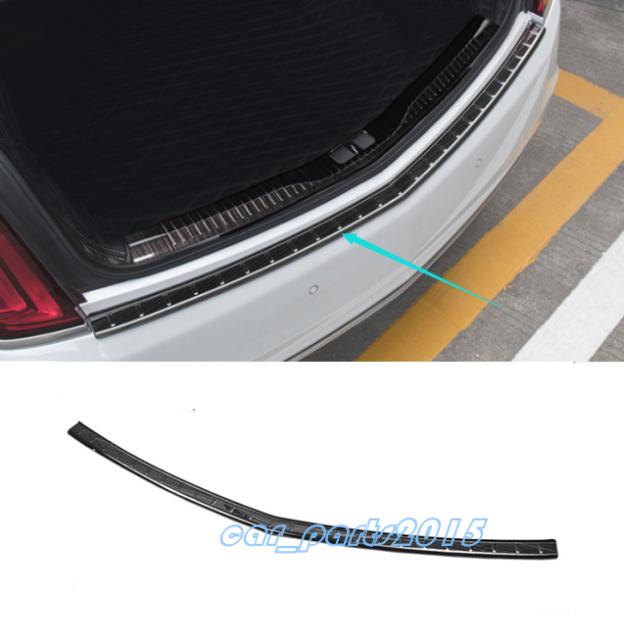 Black Titanium Outside Rear Bumper Guard Sill Plate For